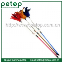 Multicolor Feather Bird Teaser Play Wand Cat Toys