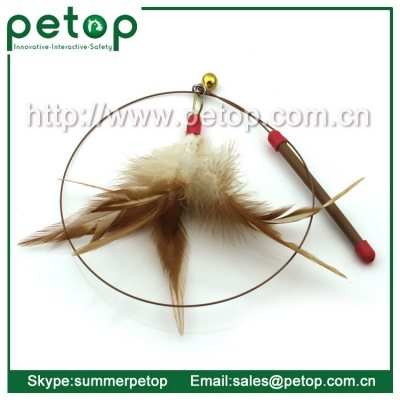 Interactive Feather Wand Cat Toys